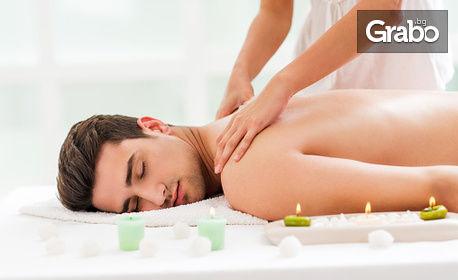 Релаксиращ масаж на гръб с етерично масло от мента