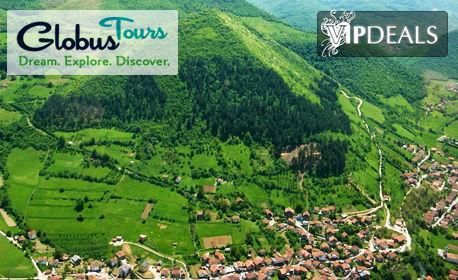 Екскурзия до Дървенград, Сараево, Босненски пирамиди, Вишеград и Каменград! 3 нощувки със закуски и вечери, плюс транспорт