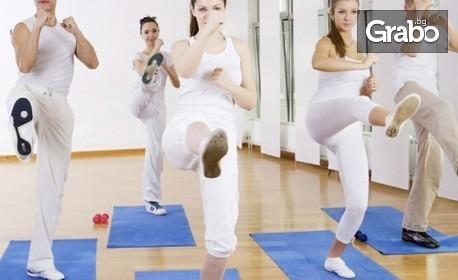 8 или 12 тренировки по Тае Бо аеробика със Силвана