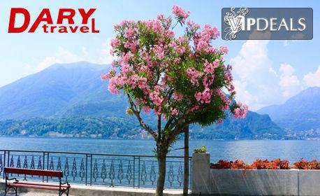 Екскурзия до Милано! 3 нощувки със закуски, плюс самолетен транспорт и възможност за Верона и езерата Комо и Гарда