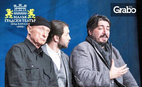 """Герасим Георгиев-Геро в """"Зорба"""" - на 14 Октомври"""