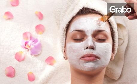 Грижа за лицето! Ултразвуково почистване, кислородна мезотерапия, лифт масаж на лице, шия и деколте и колагенова маска - без или със водно дермабразио