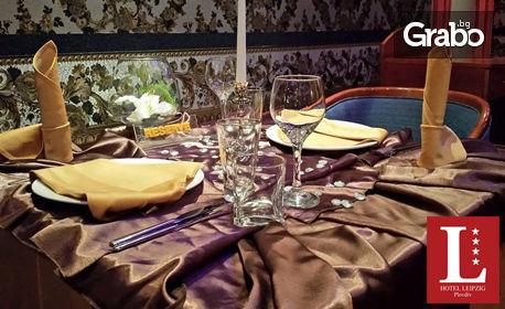 Романтика за двама в центъра на Пловдив! Нощувка със закуска и вечеря в апартамент с джакузи
