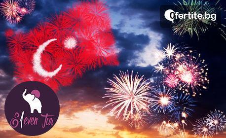 Нова година в Истанбул! 3 нощувки със закуски в хотел 5*, плюс празнична вечеря с програма