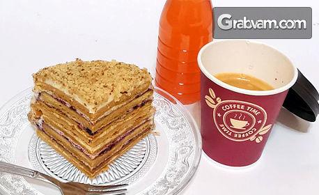Френска селска торта и ягодова лимонада, плюс кафе Еспресо