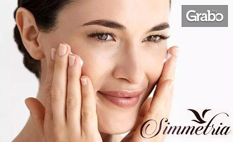 Терапия със златно серум-олио на лице и шия