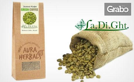 Здравословно отслабване! 250гр смляно зелено кафе