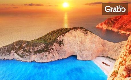 Ранни записвания за екскурзия до остров Закинтос! 5 нощувки със закуски и вечери в хотел 3*, плюс транспорт