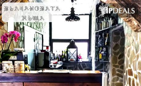 Почивка в Родопите, край Батак! Нощувка със закуска и вечеря - в с. Фотиново