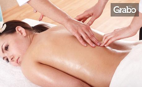 Ароматерапевтичен масаж на 4 ръце - на гръб или цяло тяло