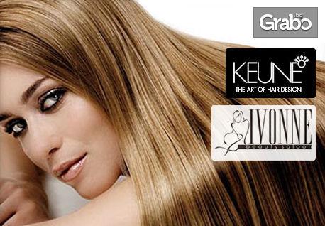 Маникюр с ORLY, терапия за коса с Keune и изсушаване на половин цена.