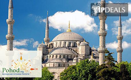 Разходка в Турция! Еднодневна екскурзия до Одрин на 23 Март, с нощен преход