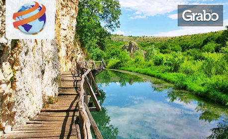 Виж пещера Проходна! Еднодневна екскурзия до парк Панега, Правешки манастир и Луковит на 29 Юли