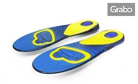 Ежедневни стелки за обувки Gel Active - дамски или мъжки размер