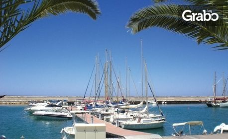 Нова година в Кипър! 5 нощувки с възможност за закуски и вечери, плюс самолетен билет от Варна