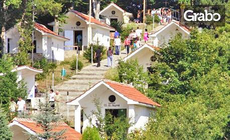 Кръстовден на Кръстова гора! Двудневна екскурзия до Кръстова гора и Бачковски манастир на 13-14.09