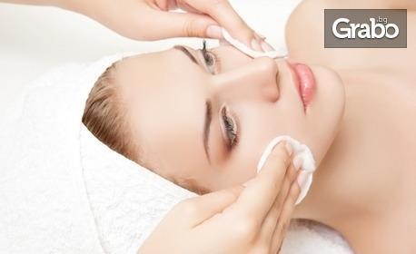 Цялостна терапия за лице с диамантено дермабразио, RF лифтинг, кислородна и безиглена мезотерапия