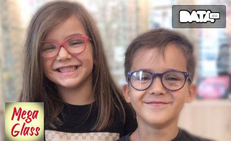 Дамски или мъжки очила с рамка и стъкла по избор