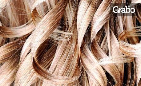 """Терапия за коса """"Q10 реконструкция"""", плюс оформане със сешоар или преса"""