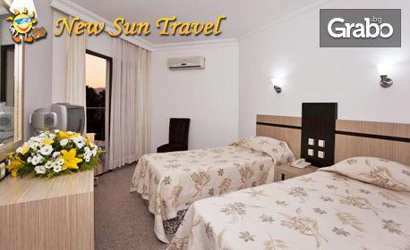 Ранни записвания за почивка в Алания, Анталия! 7 нощувки на база All Inclusive в Monte Carlo Hotel 4*