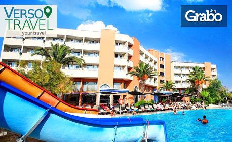 Луксозна майска почивка в Йоздере, Турция! 7 нощувки на база All Inclusive в Club Yali Hotels & Resort 5*