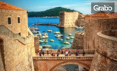 Екскурзия до Дубровник, Будва, Котор и Цетине! 2 нощувки със закуски и вечери, плюс транспорт
