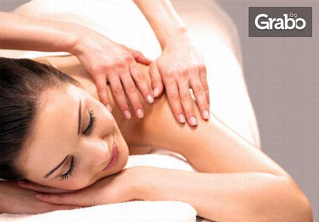 Антистрес терапия, хармонизация на гръбначно-мозъчна обвивка и масаж на гърба с етерични масла в Салон Исати