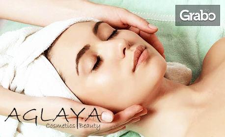 Хидратираща терапия за лице с нутри пептиди