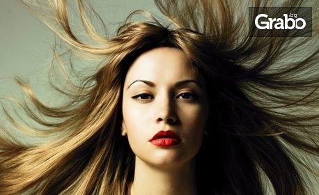 Възстановяваща терапия за коса ColorpHlex, плюс масажно измиване и оформяне със сешоар
