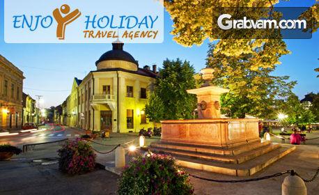 Вдигни новогодишна наздравица в Белград! 2 или 3 нощувки със закуски в Хотел Royal Inn 4*