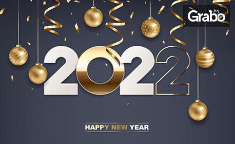 Новогодишна почивка в Кушадасъ! 4 нощувки на база All Inclusive с празнична вечеря и програма в Хотел Pine Bay Holiday Resort*****, плюс закрит басейн и релакс зона