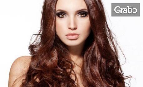 Терапия за коса с хиалуронова киселина и екстракт от водорасли и изправяне - без или със брюлаж