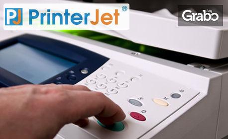 Презареждане на мастилени глави на принтер