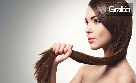 Терапия за коса Coral Algae, без или със инфраред преса, подстригване и оформяне
