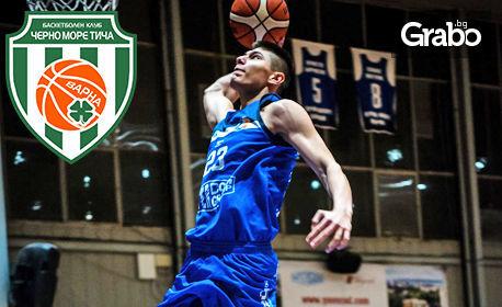 Баскетболната среща Черно море - Левски Лукойл - на 10 Октомври