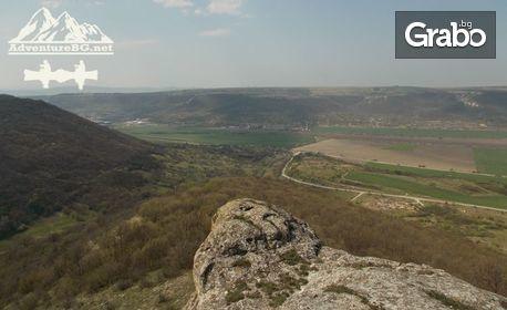 Еднодневна екскурзия до селата Петров дол и Манастир, с пешеходен преход - на 23 Ноември