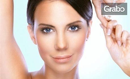 Почистване на лице, шия и деколте с пилинг, маска и ръчна екстракция