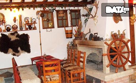 До края на Октомври в Родопите! Нощувка със закуска и вечеря - в с. Баните