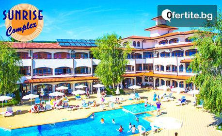 Лято в Слънчев бряг - само на 90 метра от плажа! Нощувка на база All Inclusive и безплатно настаняване на до две деца до 13г