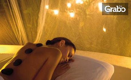 Йонна детоксикация на организма, класически тибетски Ку Ние масаж, или комбинация плюс масаж на лице