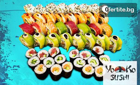Суши Мега сет с 50 хапки и 150мл соев сос Kikkoman, плюс разядка Едамаме или салата Уакаме