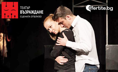 """Гледайте Рая Пеева в постановката """"Отблизо"""" на 19 Октомври"""