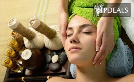"""SPA терапия за лице и тяло """"Маракуя"""" - пилинг, масаж и маска, плюс парна баня и джакузи"""