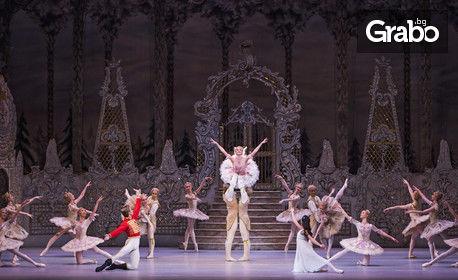 """Ексклузивно в Кино Арена! """"Лешникотрошачката"""" - балет в две действия на Кралската опера в Лондон, на 4 и 5 Януари"""