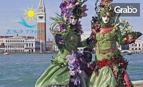 Посети Карнавала във Венеция! 3 нощувки със закуски в Лидо ди Йезоло, плюс транспорт и възможност за Падуа и Верона