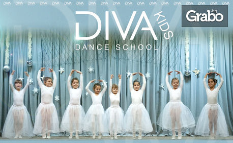 4 или 10 посещения на Класически балет за деца на 6 - 12 години