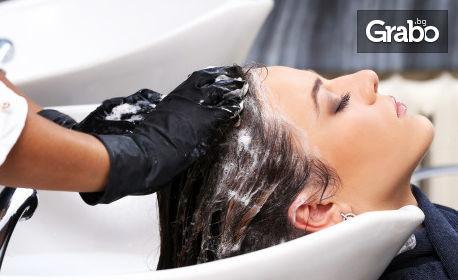 Подстригване, боядисване, балеаж, омбре, кератинова терапия или трайно изправяне на коса
