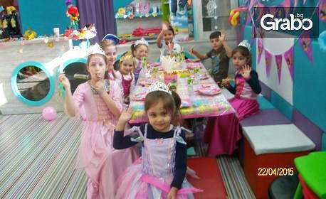 1 час забавления за деца