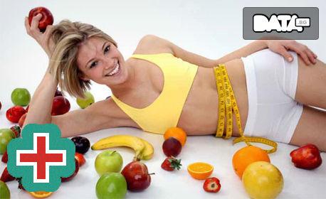 Вега тест за поносимост към 205 продукта, плюс консултация за правилно хранене