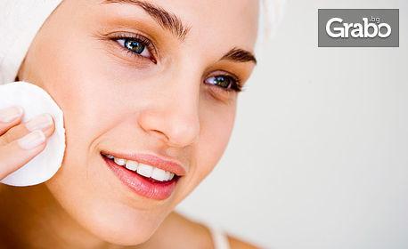 Кислородна мезотерапия за лице